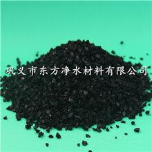 煤质,椰壳,果壳活性炭提纯脱色用的活性炭