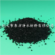 无毒无异味的果壳活性炭椰壳活性炭