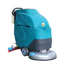 商场车间大型地面专用全自动洗地机
