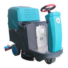 大型地面清洗驾驶式全自动洗地机