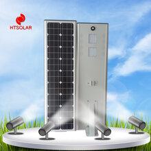 广西一体化太阳能路灯,太阳能一体化路灯厂家40W
