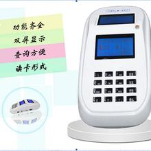 小吃城IC卡消费机系统、安防监控、背景音乐