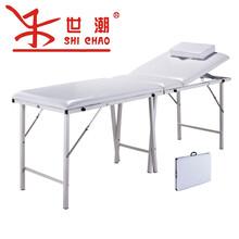 廠商直銷折疊美容床便攜手提床上門攜帶按摩理療床XC-637圖片