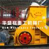 如何掌控废渣粉碎机的质量和成本