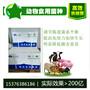 养猪怎么提高饲料利用率猪饲料添加剂七天见效图片