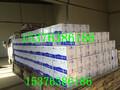 仔猪育肥猪母猪饲料添加剂生产厂家供应批发图片