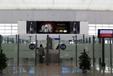 烟台蓬莱国际机场IED广告
