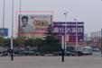 龙口南山路材料市场前广告招商