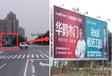 龙口港城大道与府东二路交汇处广告招商