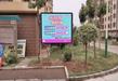 招远市小区内LED广告招商