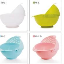 供应厨房塑料沥水篮塑料滴水篮淘米筛创意居家促销礼品