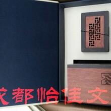 红木笔筒两件套春节送员工福利礼品成都商务礼品定制图片