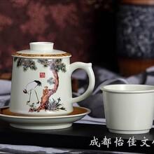 定做年终礼品茶具套装松鹤呈祥至尊四件陶瓷杯带茶漏