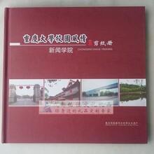 学校单位婚庆纪念手工剪纸定制重庆大学风光手工剪纸欣赏