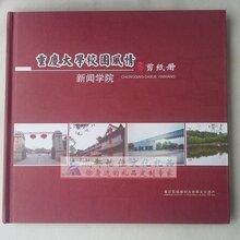 学校单位婚庆纪念手工剪纸定制重庆大学风光手工剪纸欣赏图片