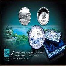 定做纯银纪念币纪念章熊猫纪念币金银币纪念品定制图片