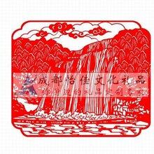 定做剪纸旅游风景手工剪纸册订制各地特色旅游风光剪纸纪念礼品成都怡佳定制图片