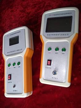 直流接地故障測試儀廠家報價接地測試故障檢測找中峰電氣