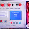 中峰ZFZT-III发电机转子交流阻抗测试仪