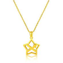 亚西亚银饰批发-射手座黄金吊坠,925银饰批发,泰银批发