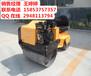 芜湖市浩鸿小型双轮座驾式压路机路面振动压实机小碾子