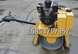 安顺小型压路机小单轮震动压路机沟渠轧道机
