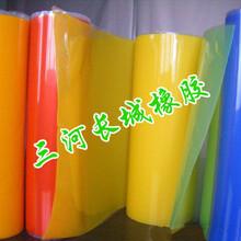 PVC板材厂家、PVC彩板价格、防滑板图片、聚氯乙烯透明板
