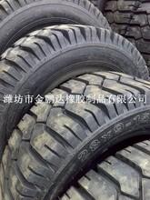 叉车前轮轮胎28x9-15正品叉子车轮胎销售价格