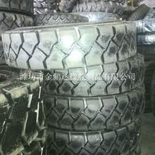 出售正品现货7.50-15叉子车轮胎叉车轮胎
