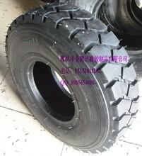 山东潍坊叉车轮胎8.25-12叉子车轮胎出售价格