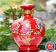 陶瓷酒缸生产厂家订做陶瓷酒瓶