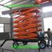 移动式升降机品牌四轮式升降平台济南博威升降机