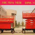 供应博威SJY0.5-8升降机械设备升降机图片