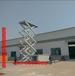 GDS固定式升降机固定式升降机厂家