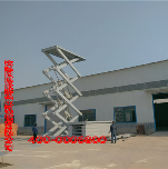 GDS固定式升降机固定式升降机厂家图片
