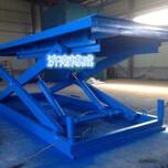 博威供应货物升降平台装卸平台升降机图片