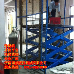 威供应北京通州链条式升降货梯室内货梯载重3吨升高12米货梯图片