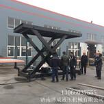 国内较早专业生产液压升降平台、升降机的厂家。济南博威液压机械有限公司图片