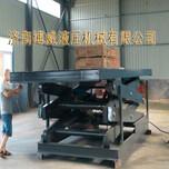 起重装卸设备升降机升降平台升降货梯济南博威液压机械有限公司图片
