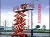 电动液压升降平台电动液压升降机-济南博威液压机械有限公司