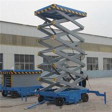 移動式升降平臺-移動式升降平臺價格濟南博威液壓機械有限公司