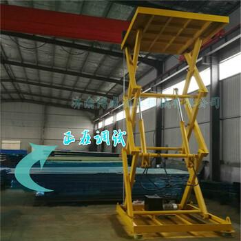 定制固定式升降工作平台剪叉式电动液压升降平台简易升降平台
