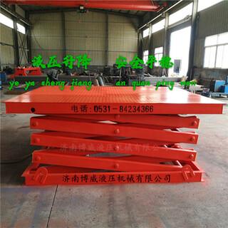 定制固定式升降工作升降机剪叉式电动液压升降机简易升降平台图片1