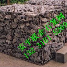 河南圈羊石笼网,海岸防护专用网箱,浅淡格宾石笼网,厂家批发