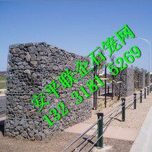 河南涂塑石笼网箱,浅淡格宾石笼网,合金钢丝网石笼,厂家直销