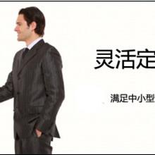 惠州社保公司,代买惠州职工社保,代买惠州五险一金