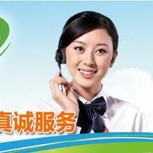 骏伯社保代理服务,覆盖广东21个地级市