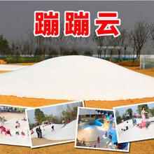 室外大型景区充气蹦蹦云农庄沙滩亲子乐园设备公园充气彩虹弹跳床图片
