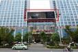 宜春宜陽大道喜來樂大酒店LED顯示屏