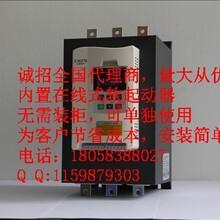 SCKR1-6000系列在线式软起动器/110kW水泵内置软启动器